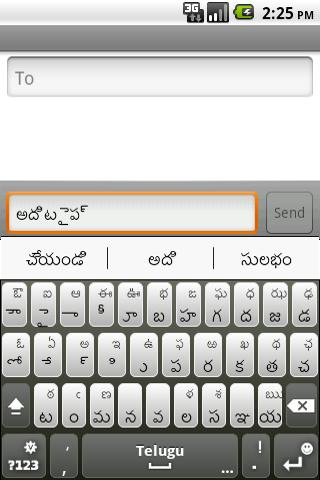 Velocity Keyboard Free- screenshot