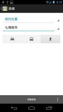 google maps android app -09