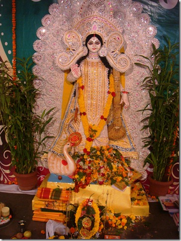 Ma Saraswati, the Goddess of Knowledge