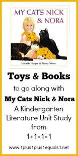 Toys and Books to go along with My Cats Nick and Nora Kindergarten Unit