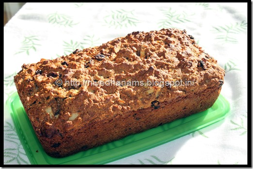 Apple Walnut Bread - IMG_3200