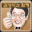 김성식국회의원 logo