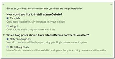 установка_системы_комментирования_intensedebate