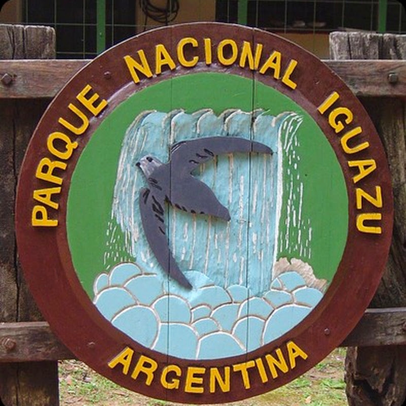The Iguazu National Park ecosystem that supports, protects and preserves the Iguazu Falls.