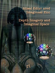 Depth Imagery and Imaginal Space Cover