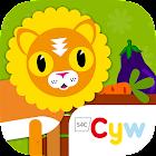 Cyw - Y Fferm icon