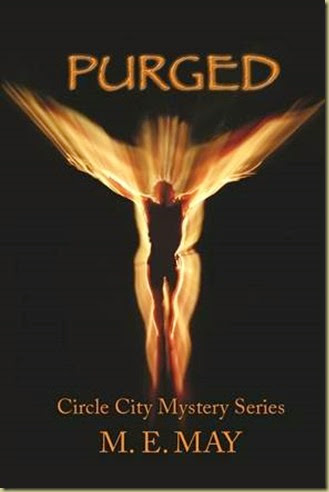 Purged cover