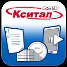 iKsytal icon