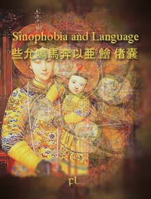 Sinophobia and language Cover