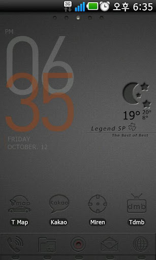 Legend Go Launcher EX theme