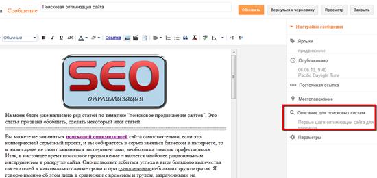 описание_для_поисковых_систем
