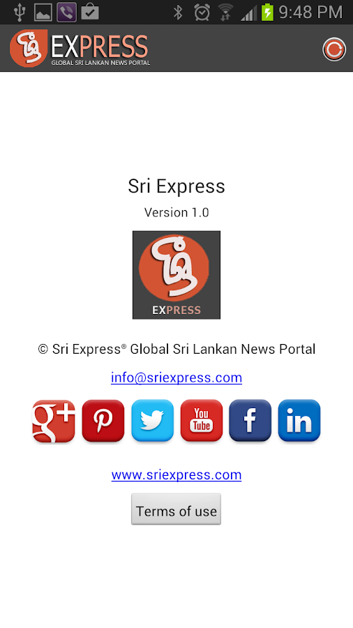 Sri Express- screenshot
