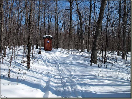 The outhouse at McKinstry