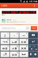 Screenshot of 점쟁이 재돌이