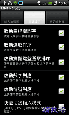 J431_16 android lime hd