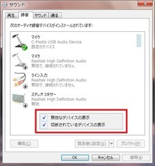 sound_disable