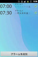 Screenshot of Alarm Clock +
