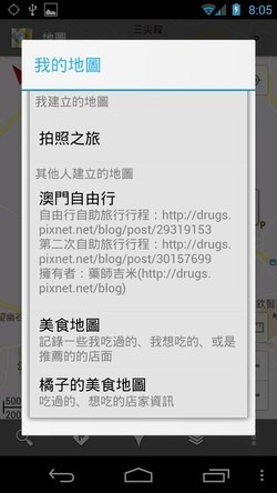 google maps android app -04