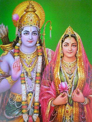 Ram Raksha Stotra Prayer