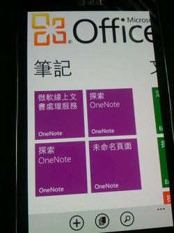 windows phone-03