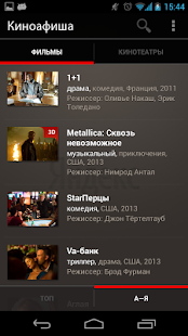 Yandex.Kinoafisha - screenshot thumbnail