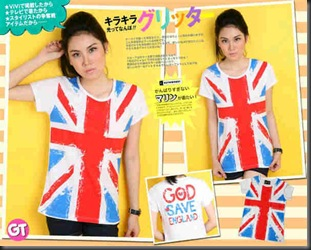 GOD SAVE ENGLAND (5588)