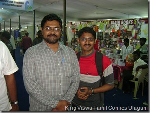 CBF Day 07 Photo 41 Stall No 372 Prakash Publishers Unofficial PRO Dinesh closing on with the final sale