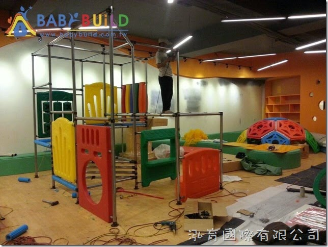 BabyBuild 室內3D泡管遊戲設施施工組裝