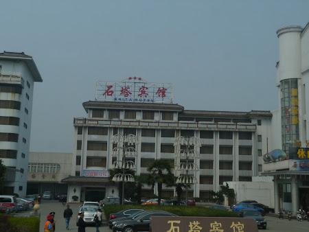 Cazare China: Shit Hotel Yangzhou