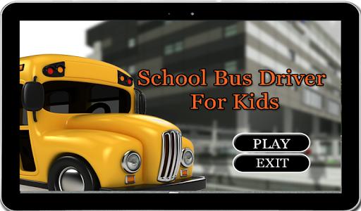玩免費休閒APP|下載校車司機為孩子 app不用錢|硬是要APP