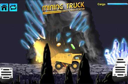 礦用卡車貨物運輸