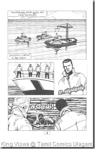 Lion Comics Issue No 219 June 2013 Danger Diabolik Kutr Thiruvizha  Page No 06 Story 1st Page