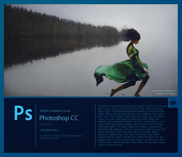 Adobe-CC-2014