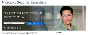 Microsoft Office 2016をオフラインで ...