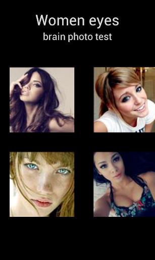 女性眼睛的照片