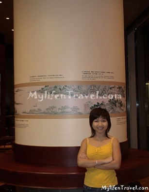 Hong Kong Art Of Muzium 34