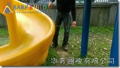 BabyBuild 螺旋滑梯安全距離檢測
