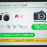 16533248156_f97c9f4048_k.jpg