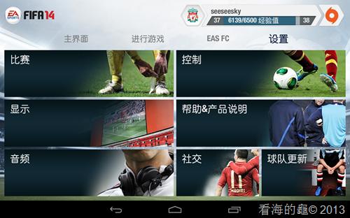 Screenshot_2013-09-26-21-43-51