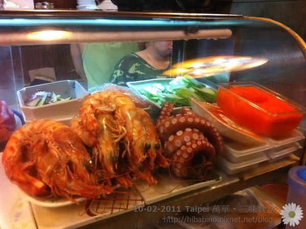 日本料理, 西門町, 三味食堂, 握壽司, 鮭魚握壽司, 生魚片, 平價日式料理, 西門美食, 台北美食