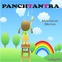 Panchtantra Stories-Ads Free icon