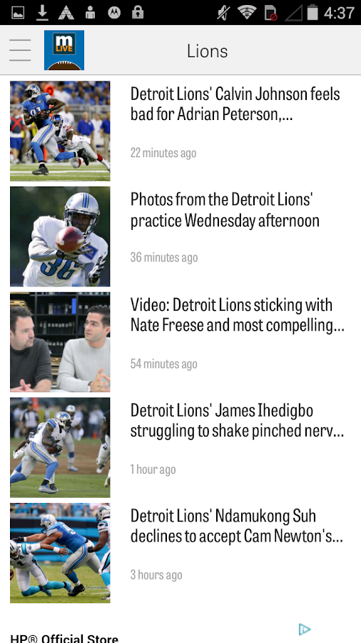 MLive.com: Detroit Lions News- screenshot