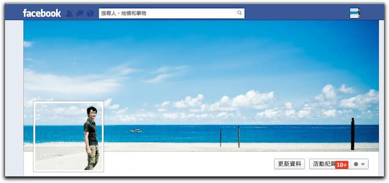 Google Chromemap001.jpg