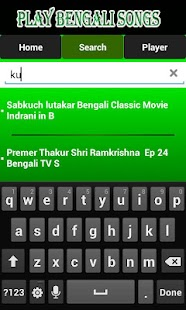 Play New Bengali Songs - screenshot thumbnail