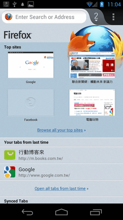 firefox beta android-09