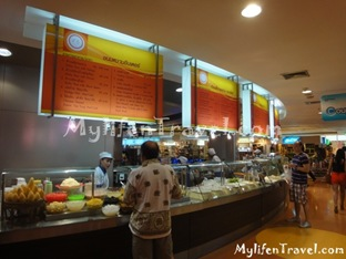 Plantinum Mall Food Court 12