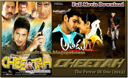 the power of one movie  free