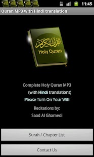 Quran MP3 With Hindi - screenshot thumbnail