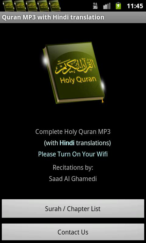 Quran MP3 With Hindi - screenshot