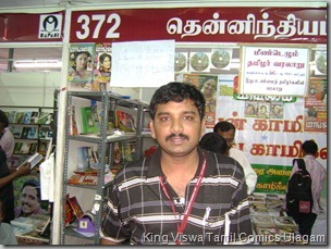 CBF Day 13 Photo 29 Stall No 372 The Man behind Discovery Book Palace Buying a copy of CBS